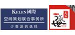 -BETVICTRO伟德盛世建筑伟德国际官网中文设计有限公司